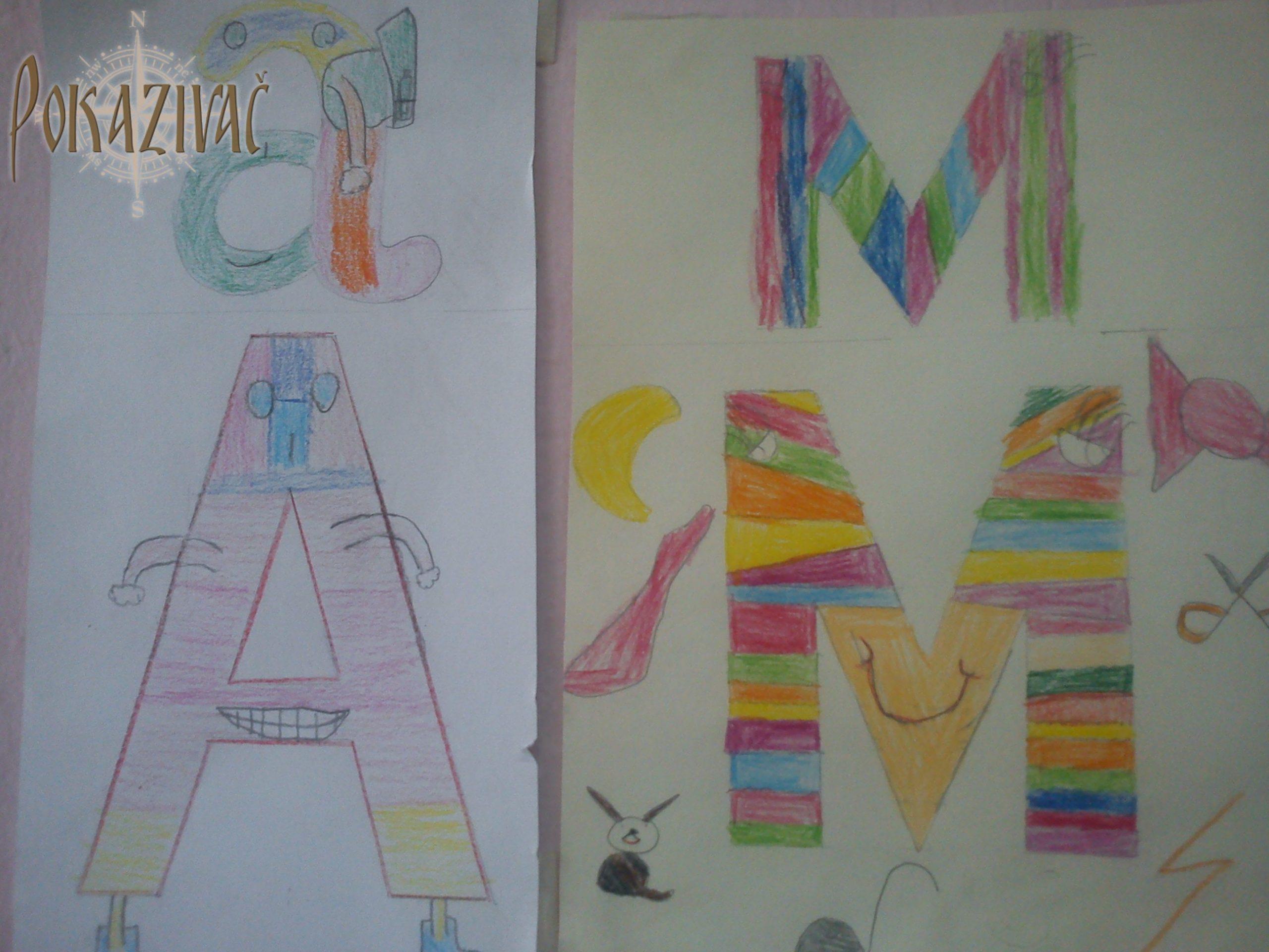 Slova A i M