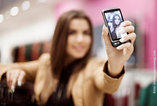 Selfi, foto 1