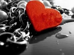srce i lanci