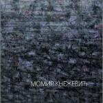 Момир Кнежевић,каталог УЛУС-а 2014 jpg