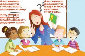 teacher-student-classroom-vector-illustration-kids-studying-math-31348845