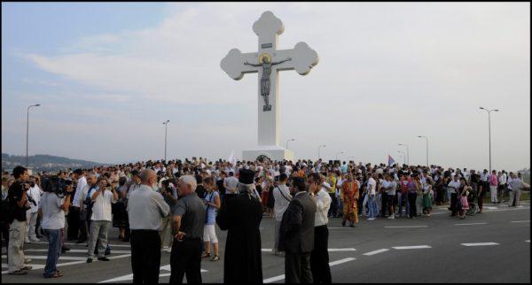 """Крст"" на улазу у град"