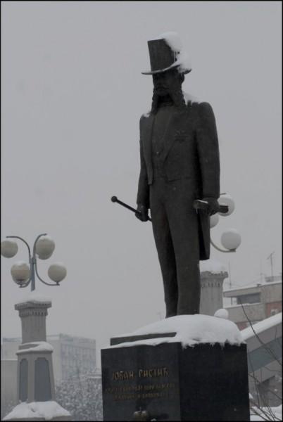 Споменик Јовану Ристићу