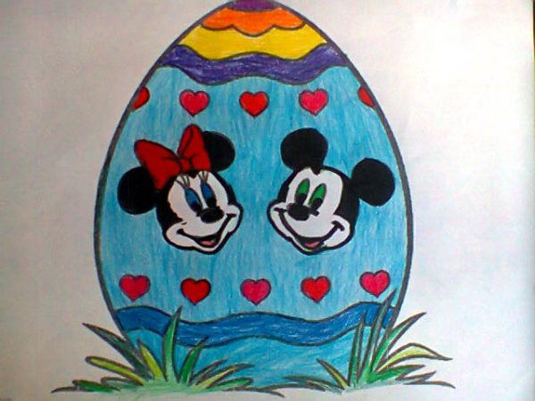 Vaskrs Uskrs jaje