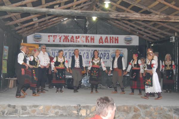"""КУД Лепеница"""" из Крагујевца"""