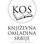 Književna omladina Srbije