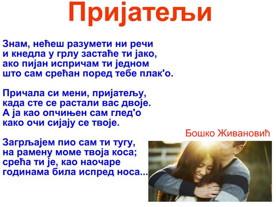 autor: Bosko Zivanovic