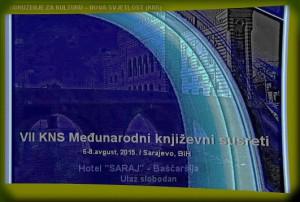 7KNS - 2