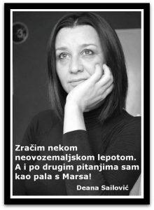 Autor aforizma i ilustracija: Deana Sailović