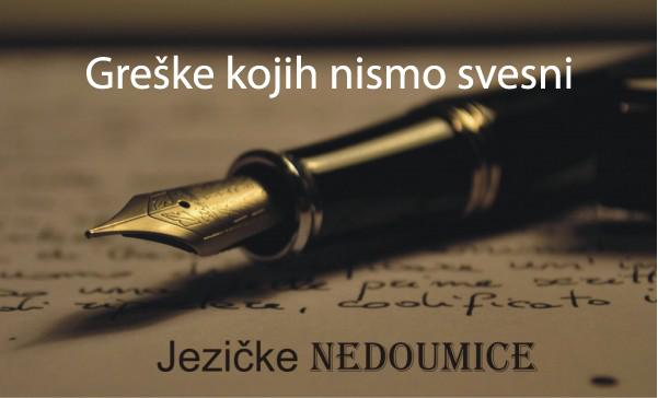 Foto: Nemanja Andrić