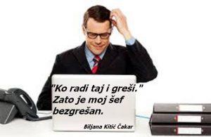 Aforizam i ilustracija Biljana Kitić Čakar