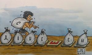 Karikatura Bojan Jokanović