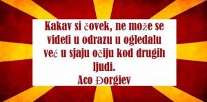 Aco Đorgiev