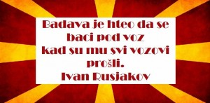Ivan Rusjakov