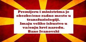 Made in Makedonija Ilustracija Deana Sailović