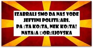 Nataša Đorđioski