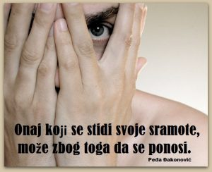Aforizam Peđa Đakonović Ilustracija Deana Sailović