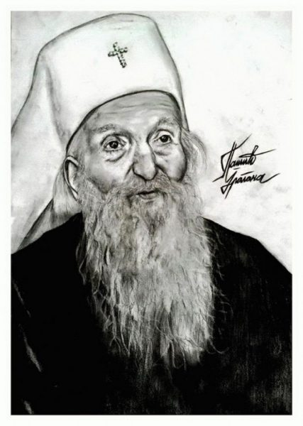 Autor: Dragana Pašić