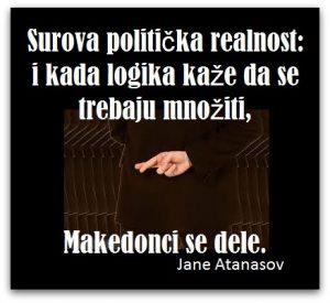 Aforizam Jane Atanasov Ilustracija Deana Sailović