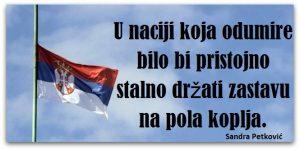 Aforizam Sandra Petković Ilustracija Deana Sailović
