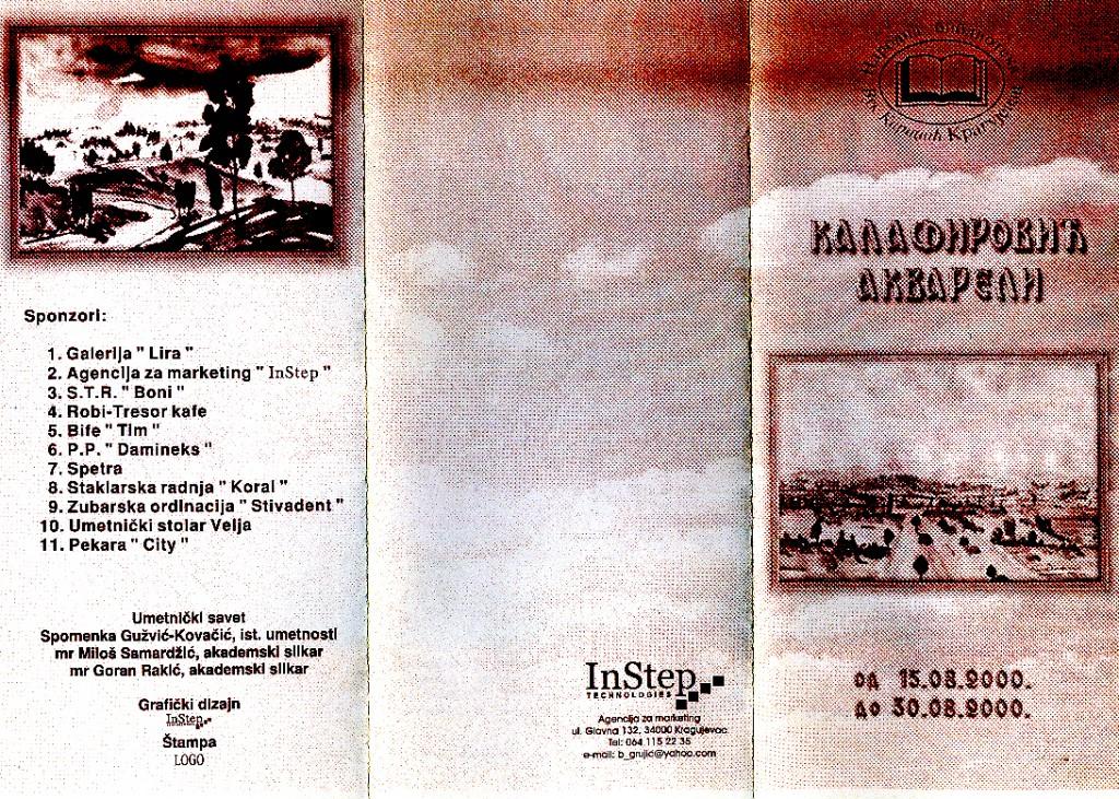 katalog 2