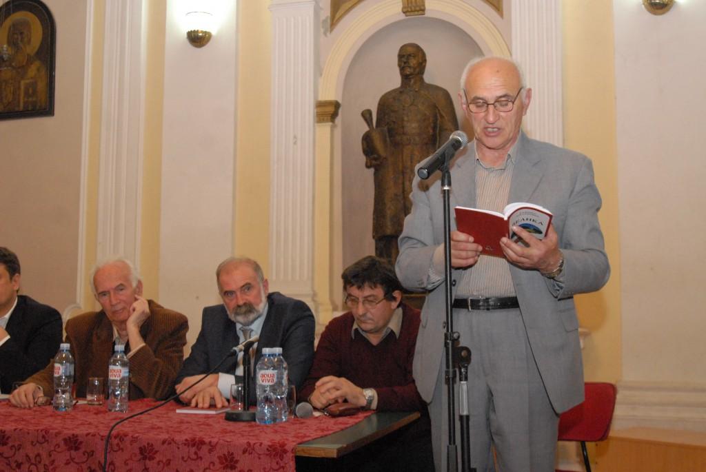 Раденко Бјелановић