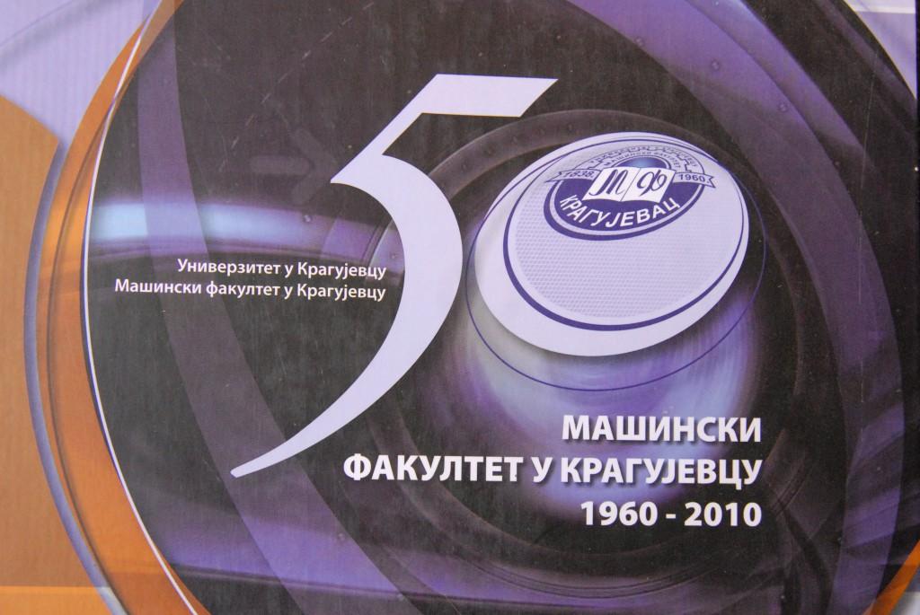 Pedeset godina Mf