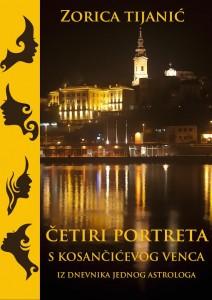 Autor naslovnice: Miroslav Lj. Ranković
