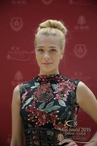 Marija Ćetković Mis Srbije