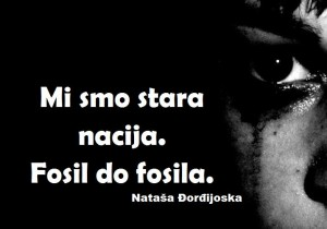 Nataša Đorđijoska