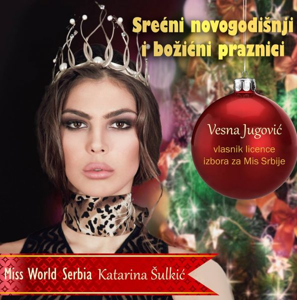 Katarina Šulkić, miss,kruna, devojka, ukras poklon, čestitka