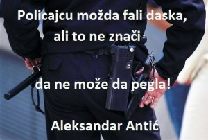 Aforizam Aleksandar Antić