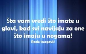 Rade Đergović