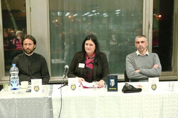 Foto: Goran Nikolić
