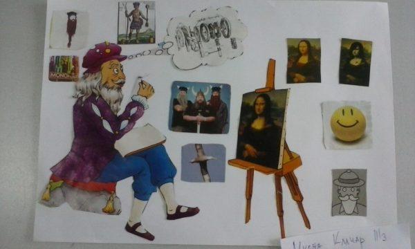 Miona Klačar III3