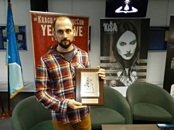 Igor Krstić