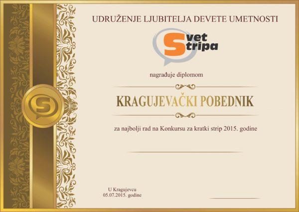 Diploma Kragujevacki pobednik za 2015. godinu