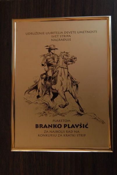 """Plaketa """"Branko Plavšić"""""""
