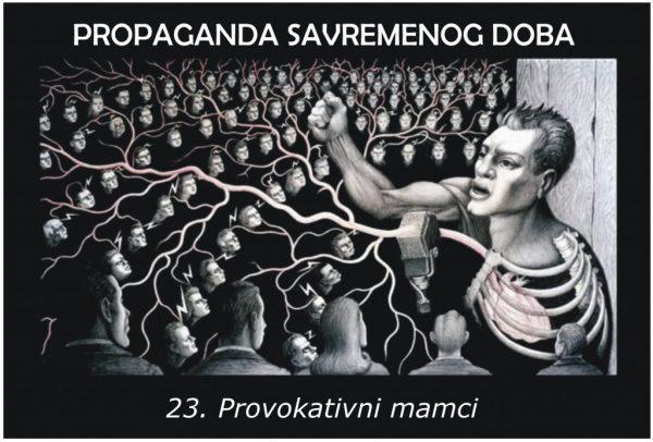 prop_savremenog_doba_prov_mamci_pokazivac