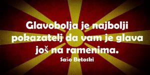 Made in Makedonija