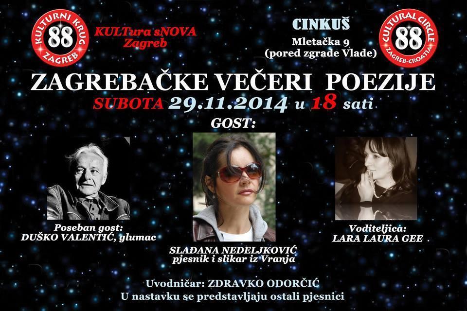 Sladjana Nedeljkovic-gostovanje u Zagrebu