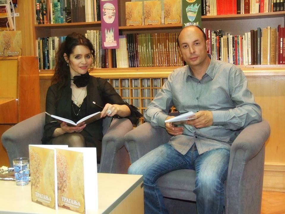 "Sladjana Nedeljkovic i Karlo Astrahan-Beograd, Biblioteka ""Milutin Bojic"""