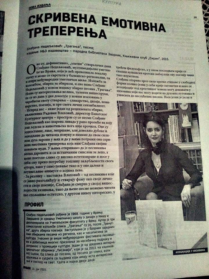 """Sladjana Nedeljkovic- Novine """"Vranjske"""""""