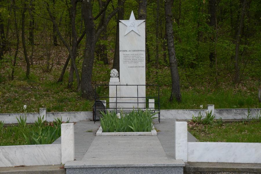 Obnovljen Ruski spomenik u Opornici